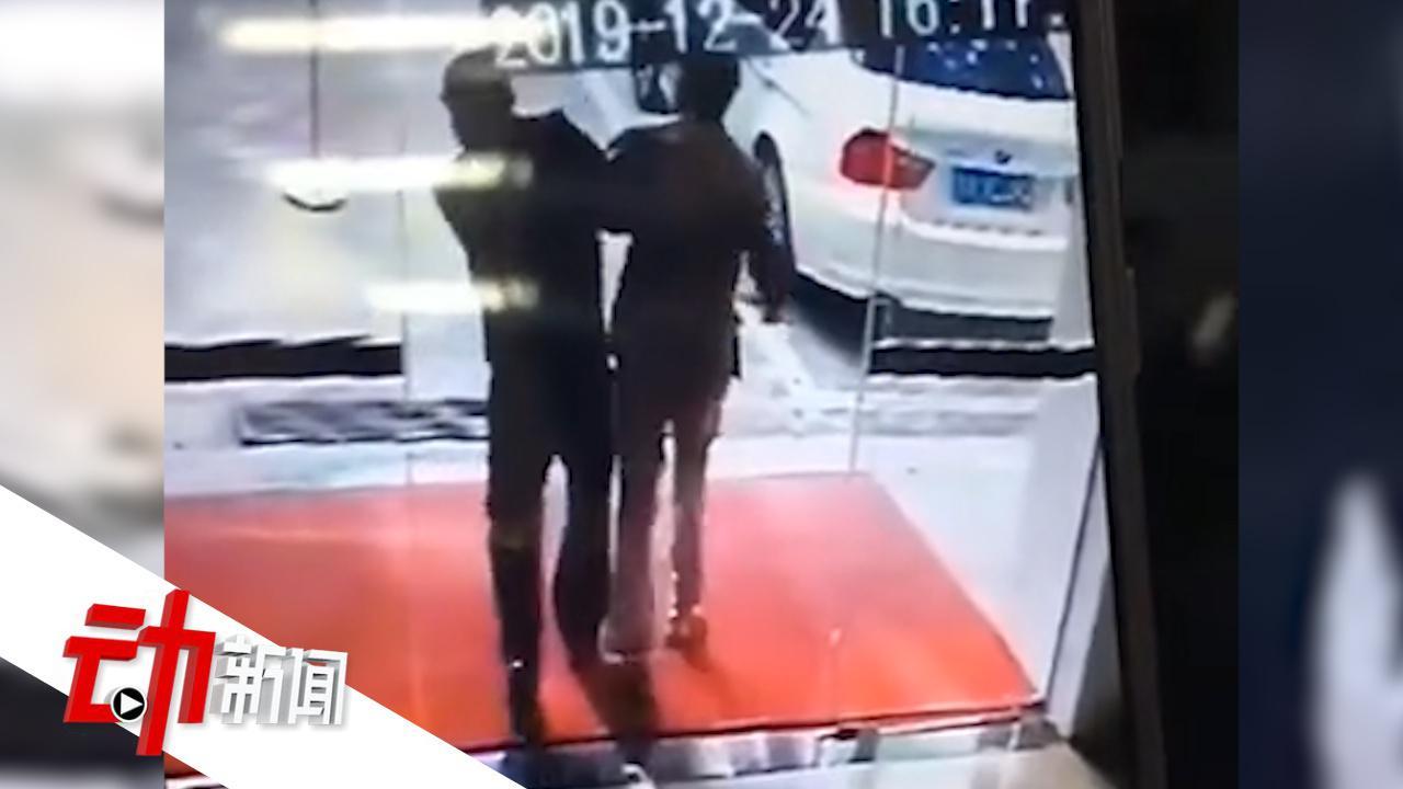 9旬老人公安局门口被保安推倒骨折 涉事公司:各方正协调