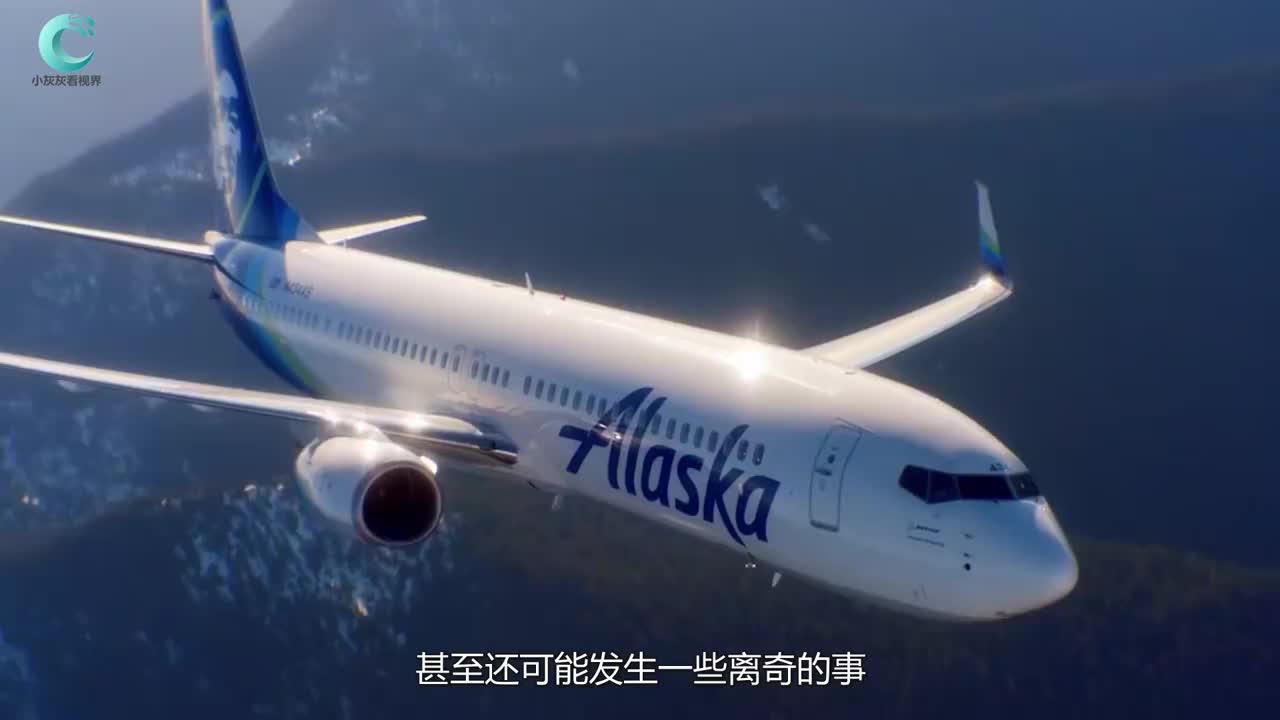 失踪几十年的飞机,在沼泽地出现,将舱门打开后众人不知所措