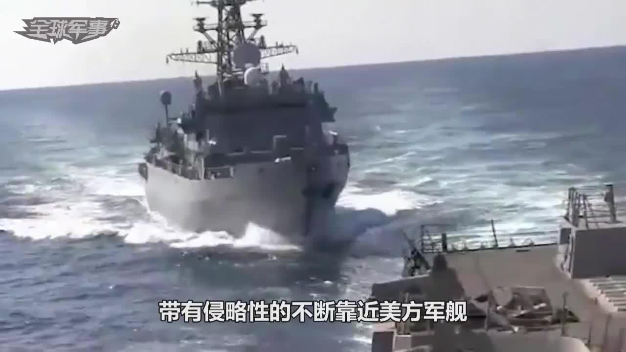 美舰切入俄军舰航道,双方上演紧张对峙,一不小心将造出撞击