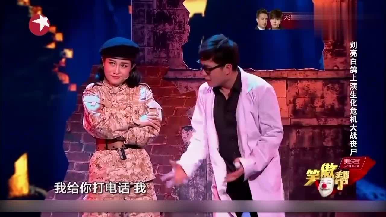 白鸽刘亮离婚前小品,视频当年就闹离婚,如今成真了!
