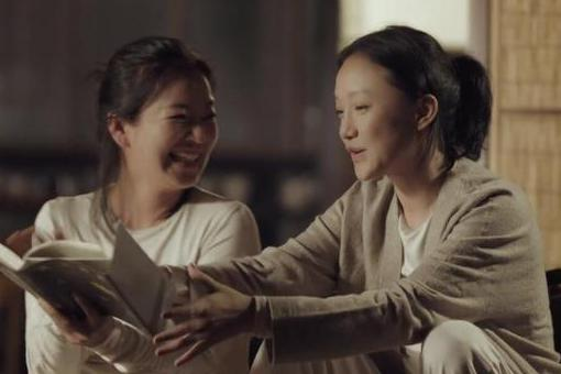 《奇遇人生》:周迅谈婚姻观哭到哽咽!将综艺拍成一部电影!