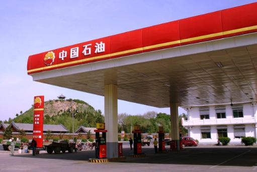 """原油心脏遭袭,中国石油迎""""巴菲特买点""""?"""