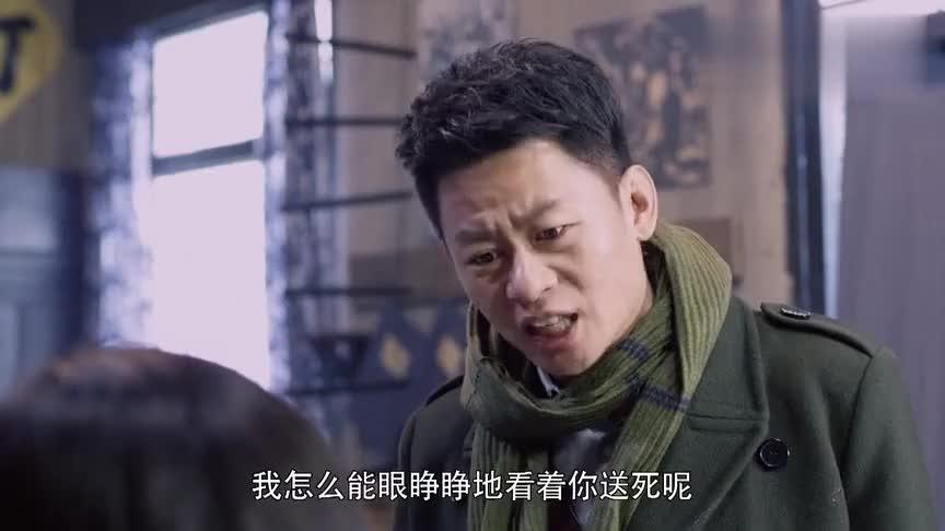 陆英豪不想让李如雪去冒险,希望她能留下来,自己带着别人去刺杀