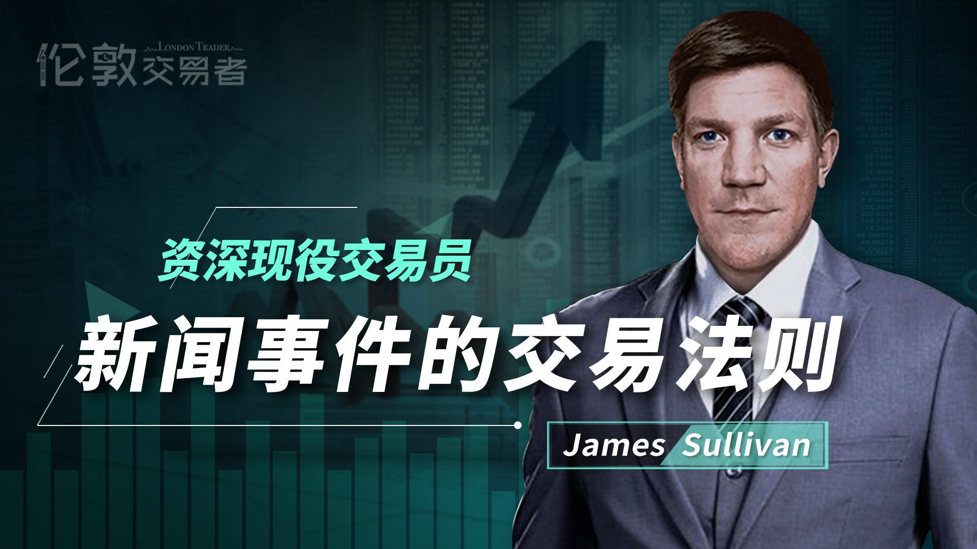 """金融危机下的交易""""潜规则"""",低概率、大风险、高盈利?"""