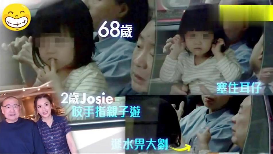 大刘好注重卫生啊连外母都要擦手刘銮雄与小女儿现身铜锣湾