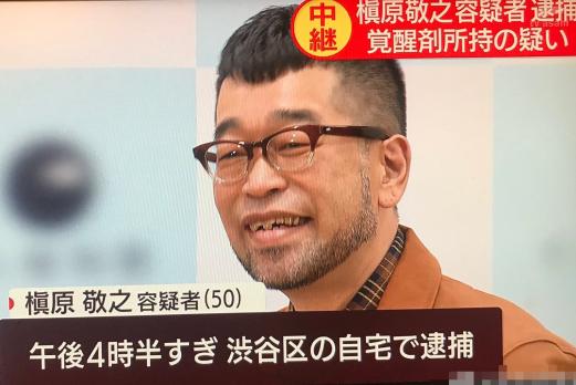 日本知名歌手吸毒被捕,星途堪忧,看看柯震东蒋劲夫就知道了