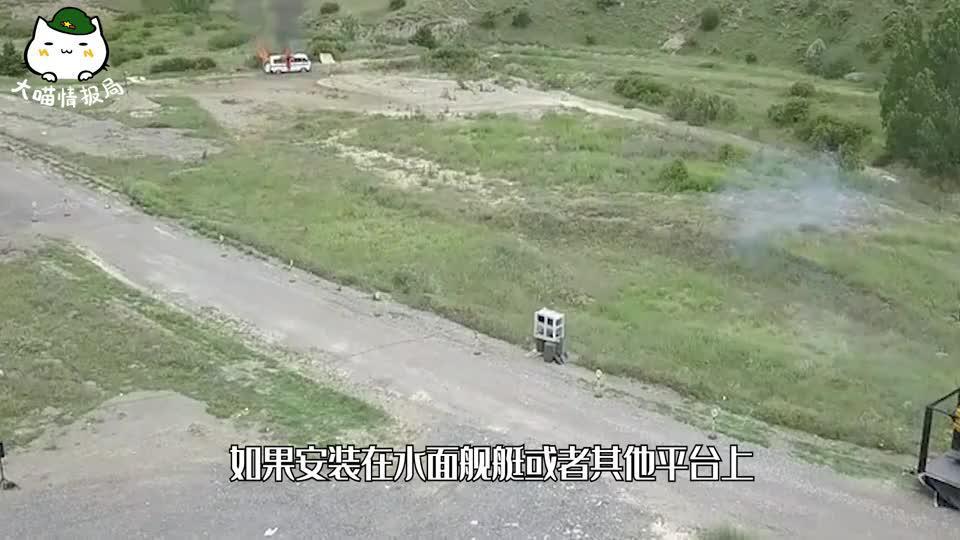 土耳其电磁炮可不简单 一炮可打50公里远