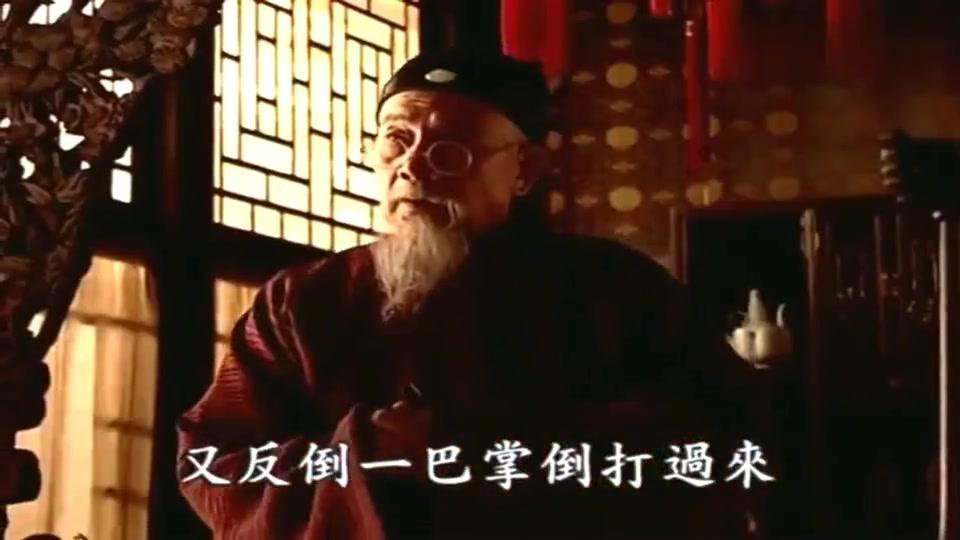 走向共和:李鸿章深谙官场之道,处事老练,不愧是晚清的顶梁柱