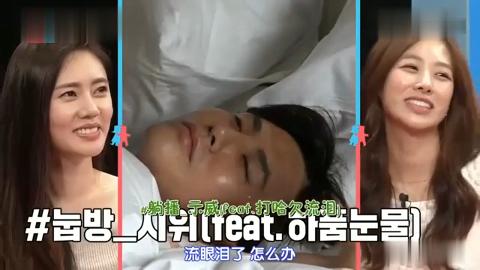 同床异梦于晓光刚起床又躺下说了一段外星文笑倒韩国嘉宾