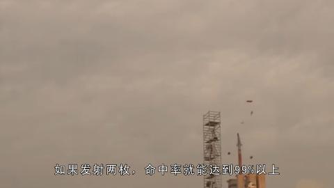 防空导弹那么贵 为什么发射时不是发射一枚而是多枚呢?了解一下