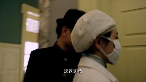 女人冒充医生和密语者接头,谁知日本人突然进来还好没被认出身份