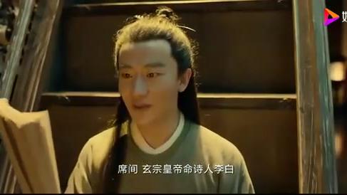 妖猫传:杨玉环到底有何魅力,能让浪子李白回头,白居易羡慕疯了