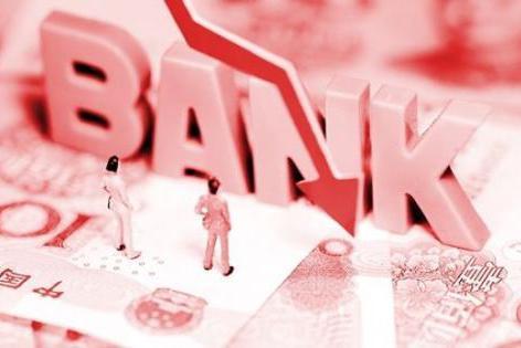罚单密集下发!贷后管理不到位、资金被挪用,6家银行两行泪