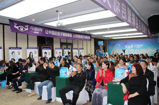 2019今视界百店联盟启动大会在郑州举行