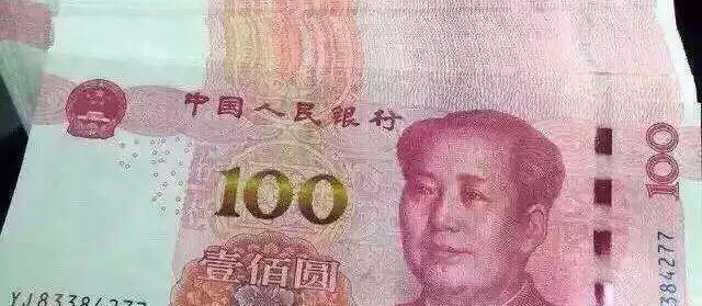 囧哥:失主醉酒弄丢20万无察觉