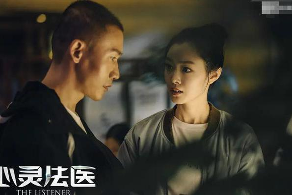 又出网络大电影!聂远主演5.2分《心灵法医》能看吗?