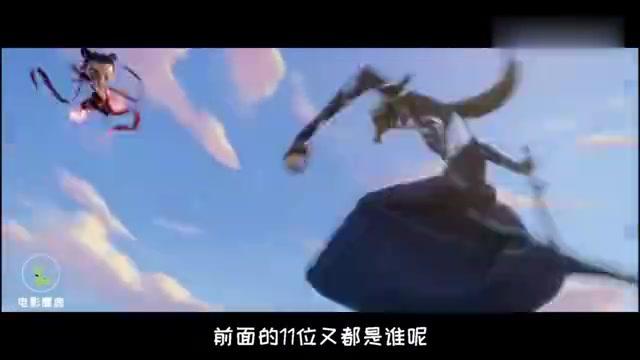 《哪吒》电影中的12金仙都有谁?为何申公豹不惜代价想要加入?