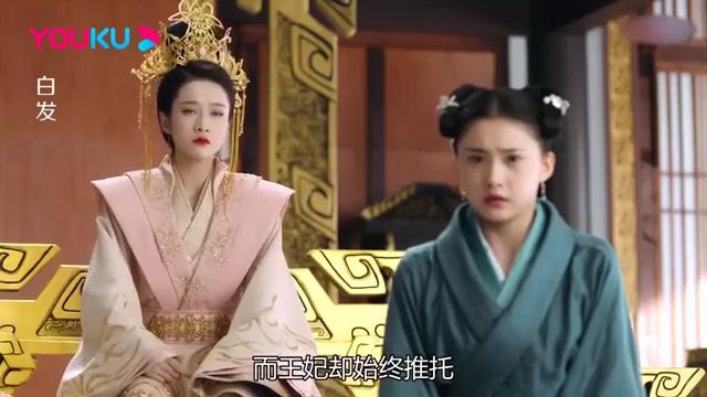 王妃被诬陷,以为王爷会相信自己,怎料王爷回来竟拿剑对着自己