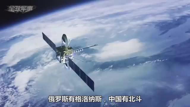 北斗再次迈出关键一步,一箭双星升空,向全球提供定位授时服务