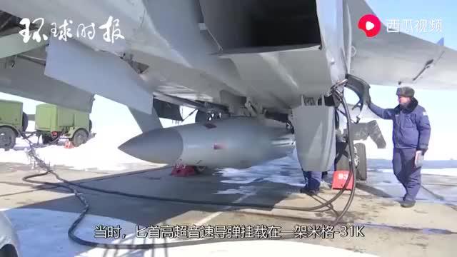 """俄罗斯用米格31在北极试射""""最高机密""""的""""匕首""""高超音速导弹"""