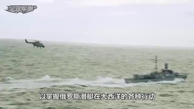 俄军派出核潜艇群,突破北约反潜防线,证明了俄海军实力正在复苏