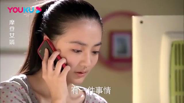 美女向明星老公提出离婚,不料老公却回她一首歌,姑娘直接泪目!