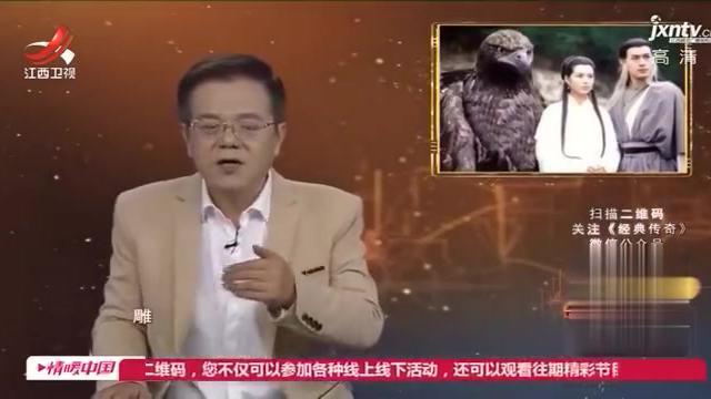 愤怒的神雕1:男子在农田干农活,却被鹰袭击,还只攻击他一人