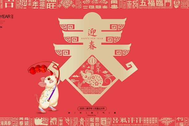 庚子四人展——许川如、詹伟明、陈耀年、方声涛