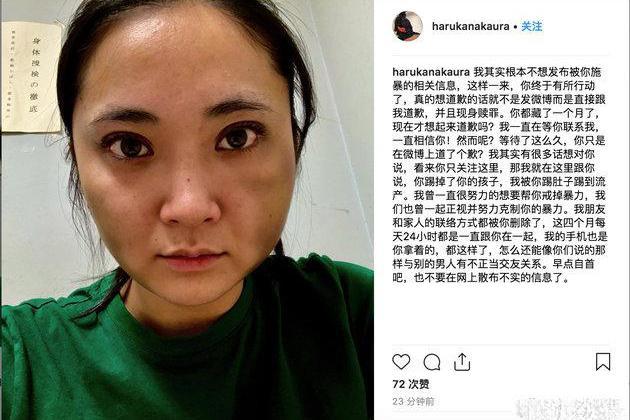 蒋劲夫日语老师删除长文,日本前女友洗清罪名,网友:脸打得真疼