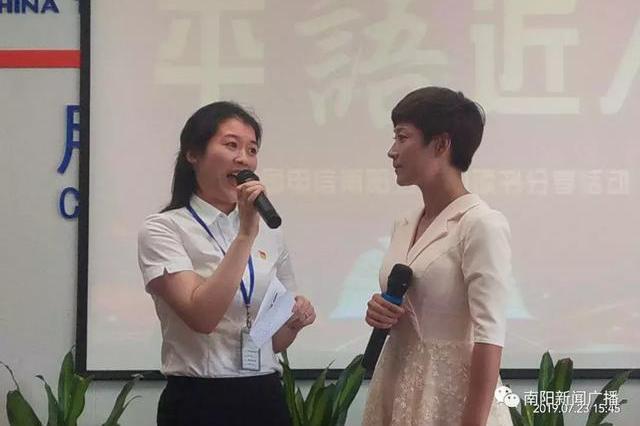 南阳广播电视台新闻广播《1042爱读书》走进中国电信南阳分公司