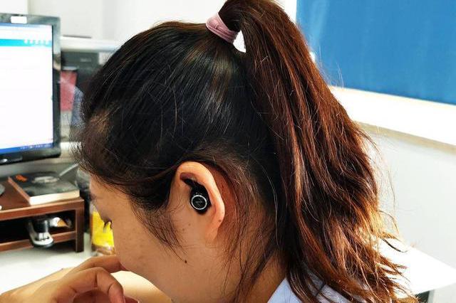 好用不贵,无线蓝牙耳机选南卡N1S就对了