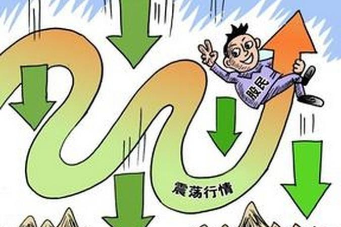 短线市场开始降温!存量博弈行情,重点关注一个指标
