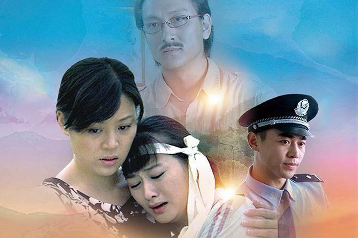 电影《父爱如山》热播 致敬最伟大的父亲