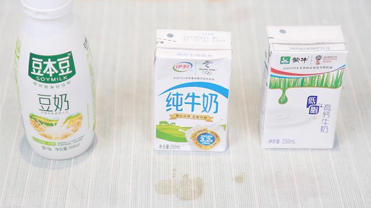 脱脂牛奶和纯牛奶哪个好?简单教你来选择,超市买牛奶不用纠结啦
