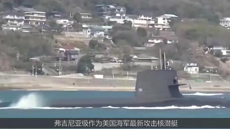 """船厂造假!吸声涂层存在质量问题,弗吉尼亚级潜艇一直在""""裸奔"""""""