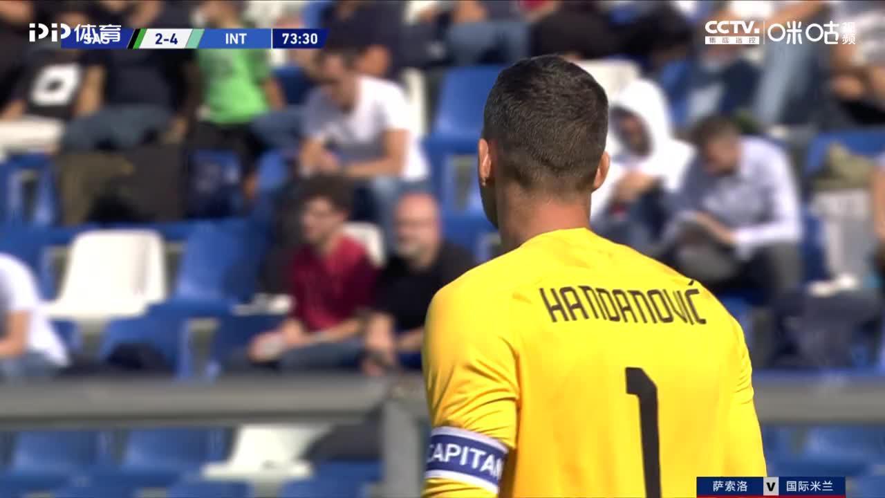 博加助攻久里契奇推射破门萨索洛2-4国际米兰