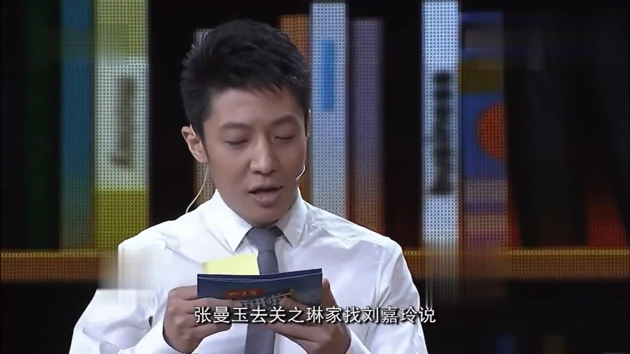 撒贝宁在开讲啦考刘德华的普通话刘德华我早就说不应该来的
