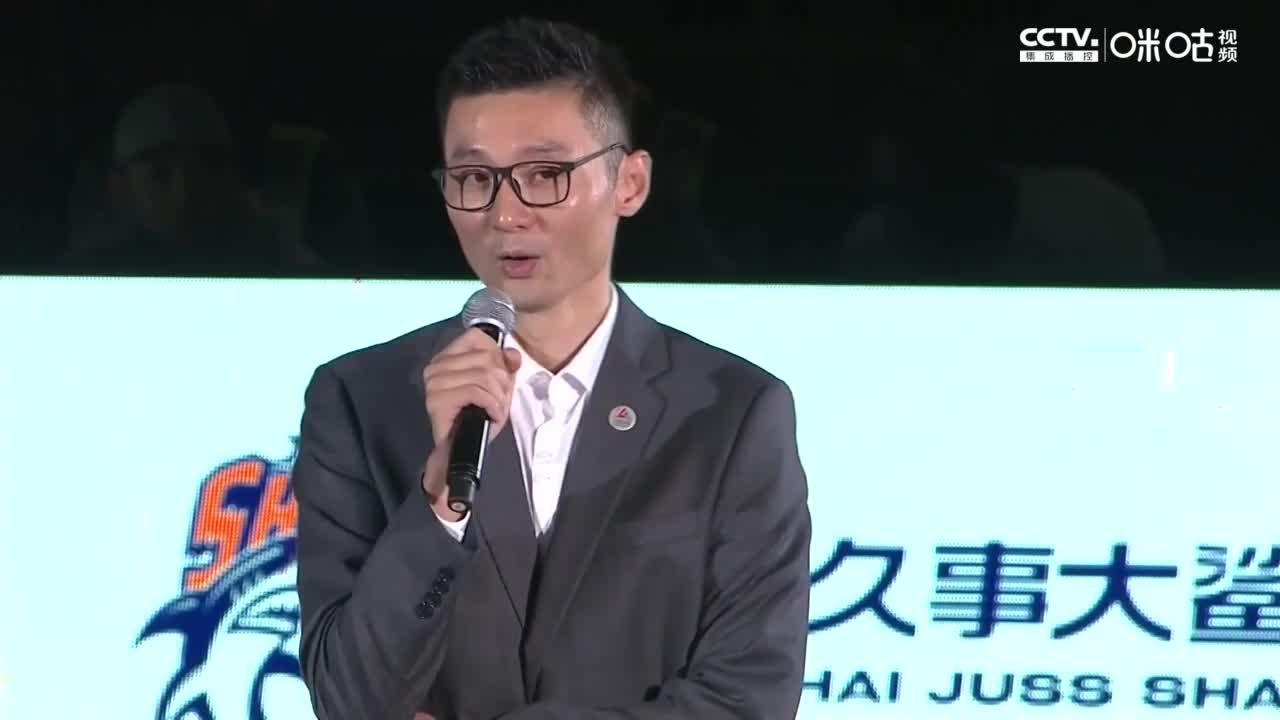 刘炜发言,感谢了所有支持他的人,也回忆了昔日和姚明奋斗的年代