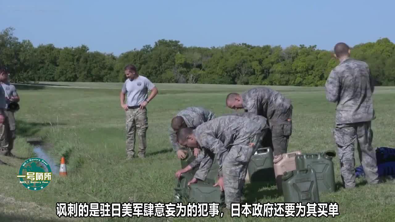 驻日美军又惹事3天4起,3名海军士兵被逮捕,日防相:不可接受