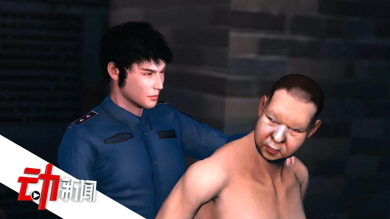 唐山六旬老人自称被误当嫖客遭警方查控,警方补助9万