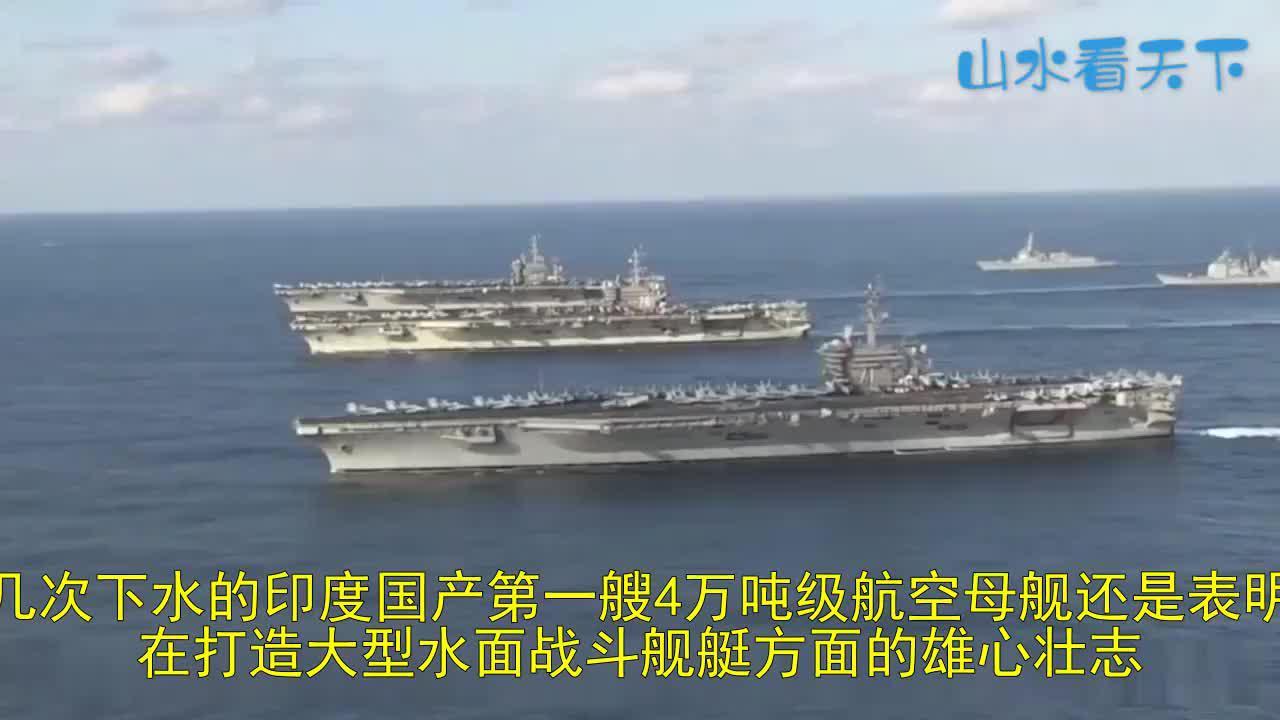 打造双航母战斗群,印度这次野心太大,目标直指亚洲第一