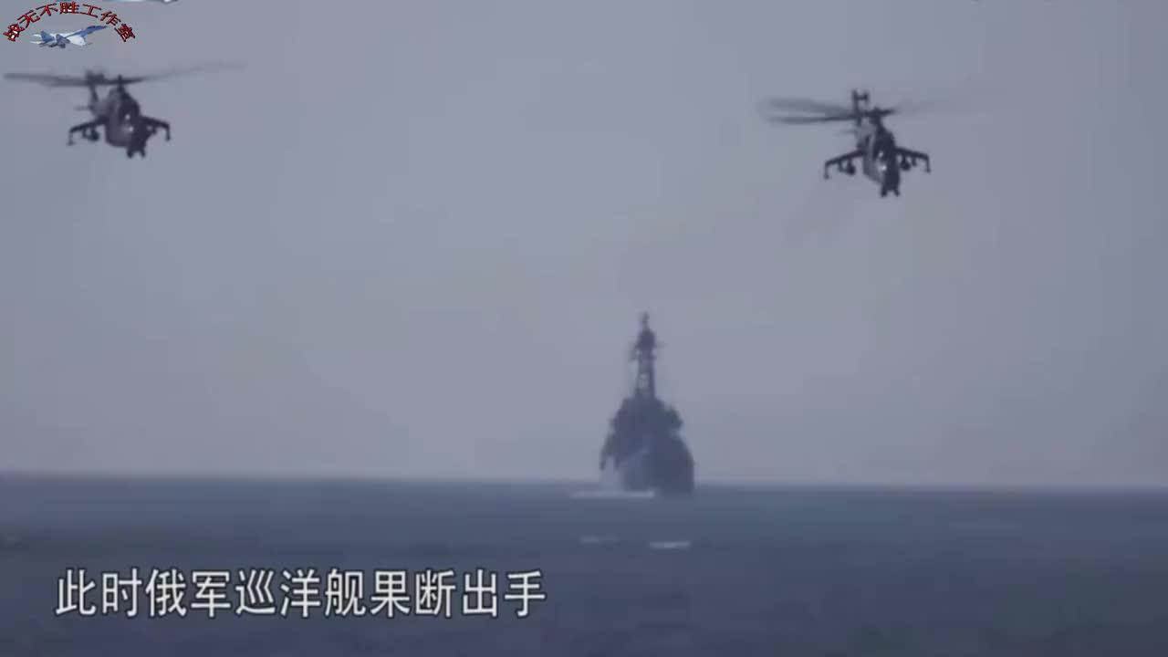 俄罗斯055号巡洋舰抵达中东阻止美军空袭叙利亚