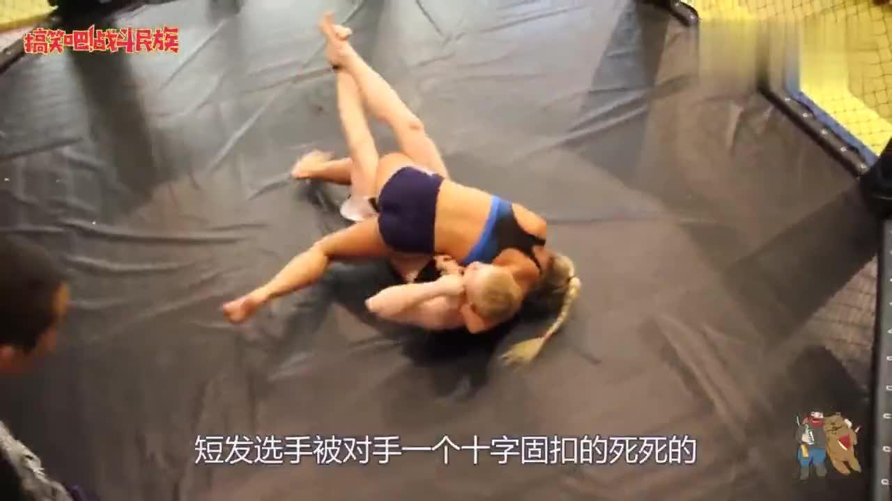 十字固是搏击比赛第一杀招这个俄罗斯女选手只能击掌认输