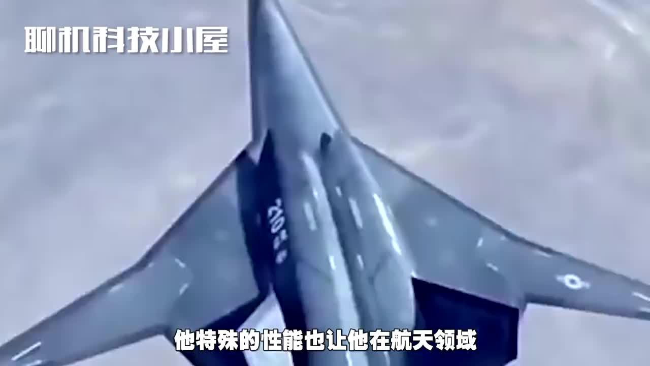 民营航天传来好消息该发动机曝光飞行器能加速到10倍马赫