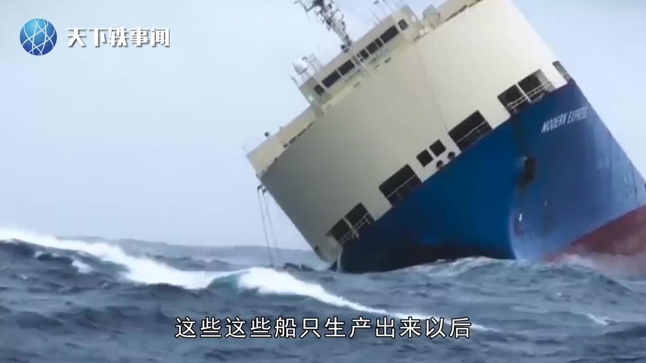 新加坡出现幽灵船队500多艘船舰纵横大海