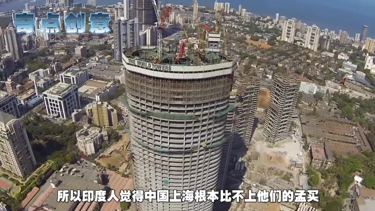 印度土豪来上海旅游被眼前所见惊到称上海为东方小孟买