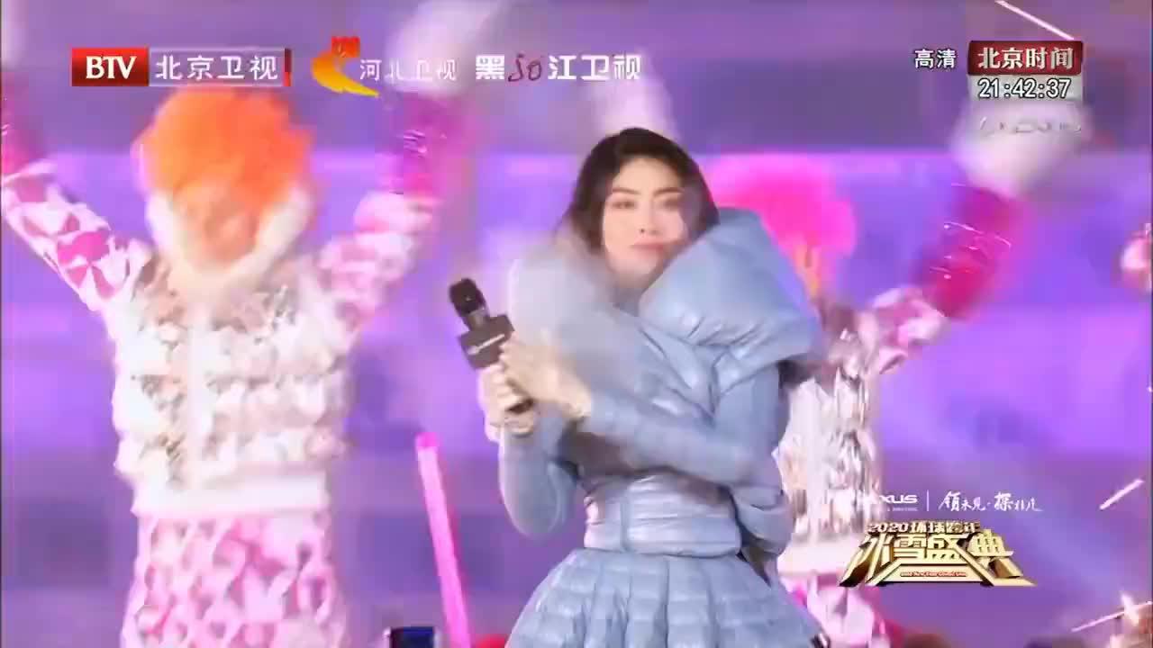 2020北京跨年:陈慧琳携手歌曲《不如跳舞》等,现场嗨翻了!