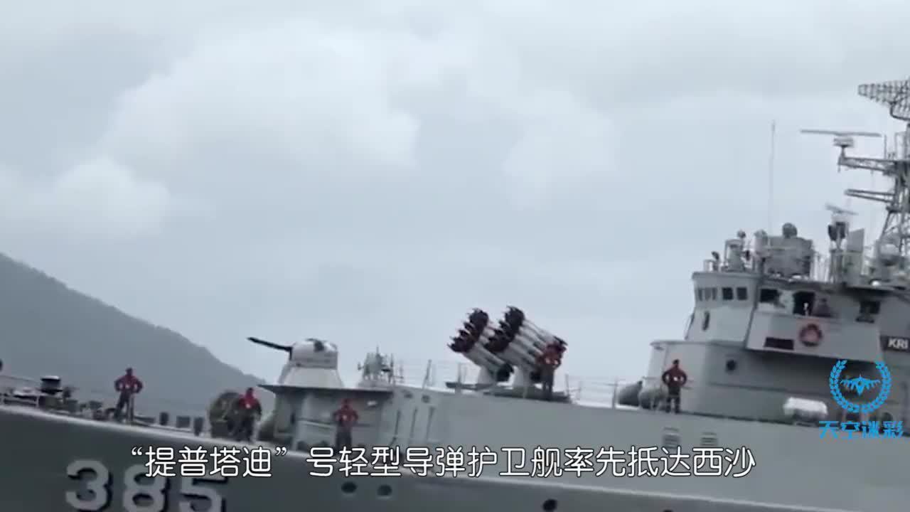 印尼军舰闯入西沙,遭大批海警船贴身紧逼,舰长抱怨:这仗没法打