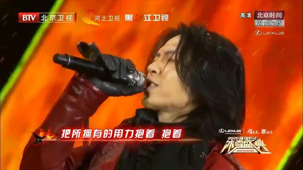 2020北京跨年:黑豹乐队演唱《无地自容》等,观众尖叫声不断