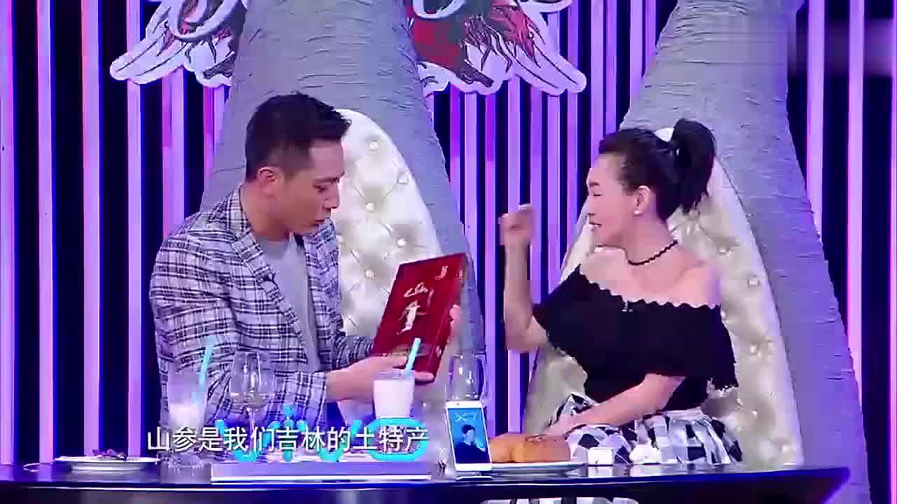 刘烨看不起小S徐熙娣当众发飙怒斥刘烨